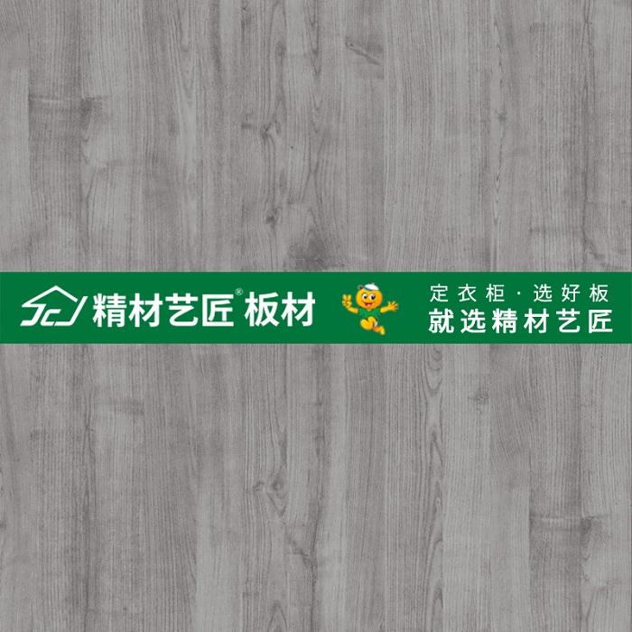 生态板十大品牌