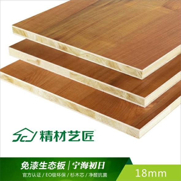 中国板材十大品牌 精材艺匠净醛生态板