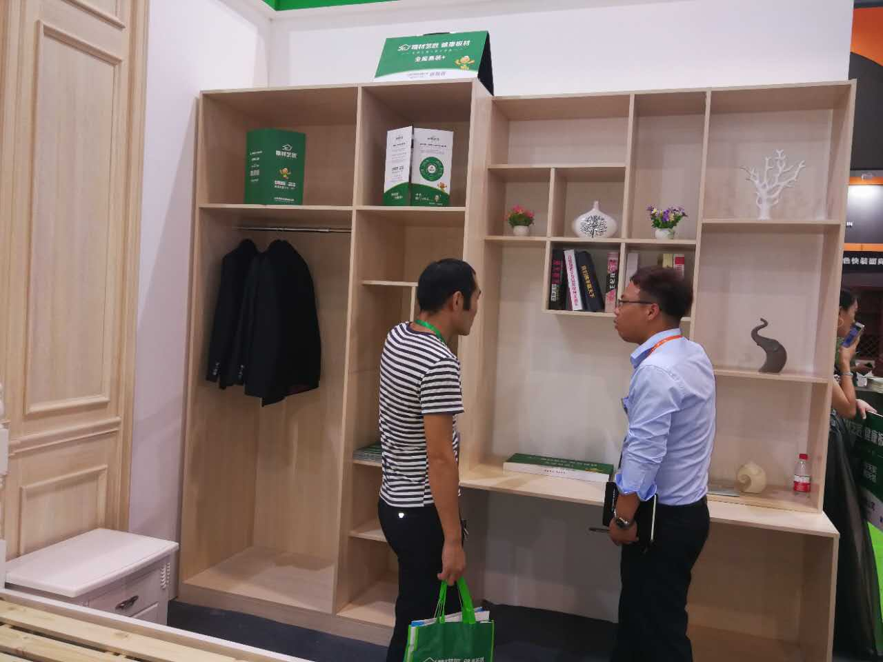全屋易装 中国板材10大品牌