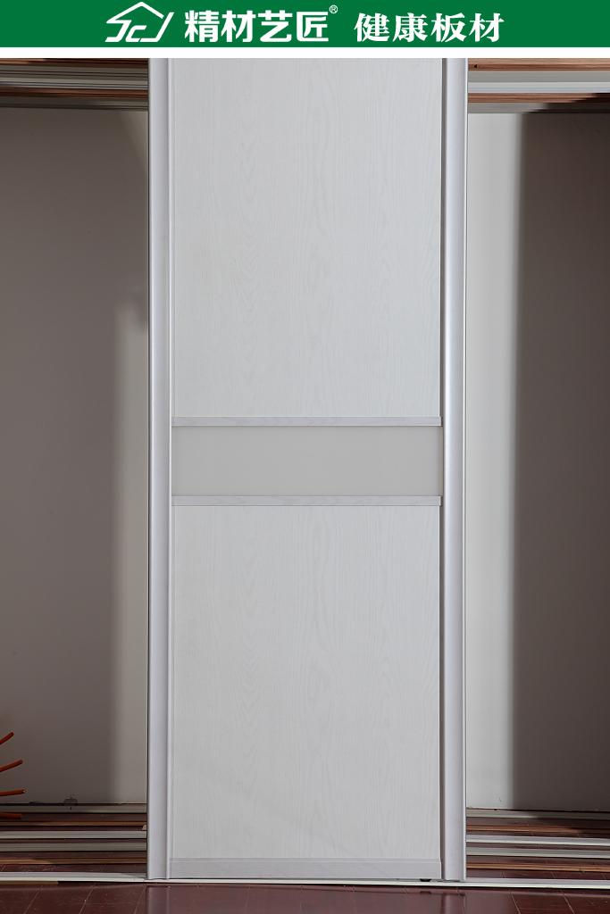 中国板材十大品牌 精材艺匠全屋易装+
