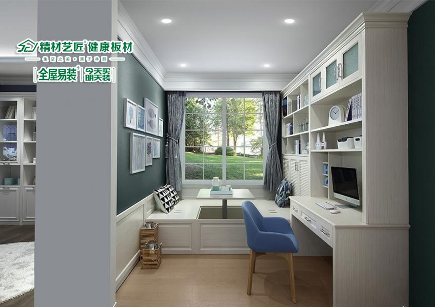 全屋易装+ 中国板材十大品牌 精材艺匠
